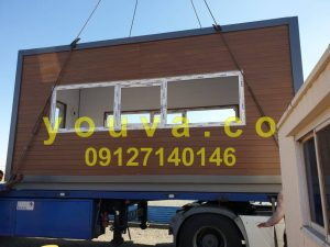 فروشگاهی پیش ساخته (1) (2)