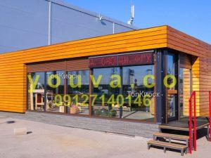 فروشگاهی پیش ساخته (5) (2)