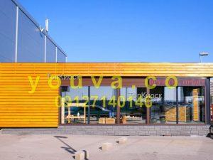 فروشگاهی پیش ساخته (6) (2)