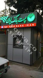پروژه کانکس عابر بانک