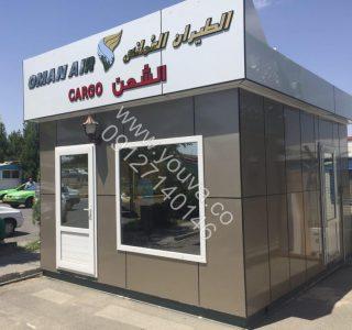 کانکس اداری نما کامپوزیت عمان ایر (3)
