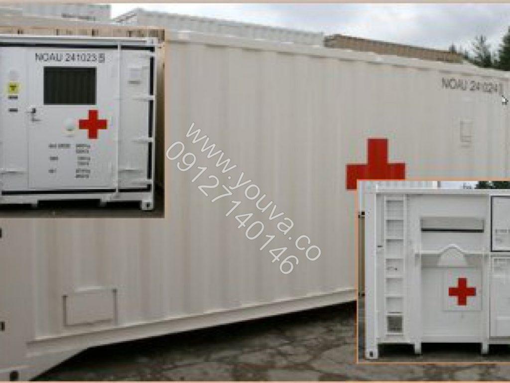 کانکس آزمایشگاه (2)