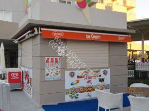 کانکس فروشگاهی4