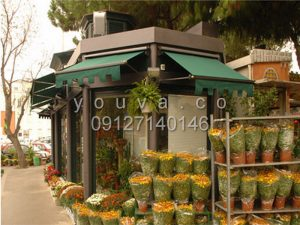 کانکس گل فروشی (1)